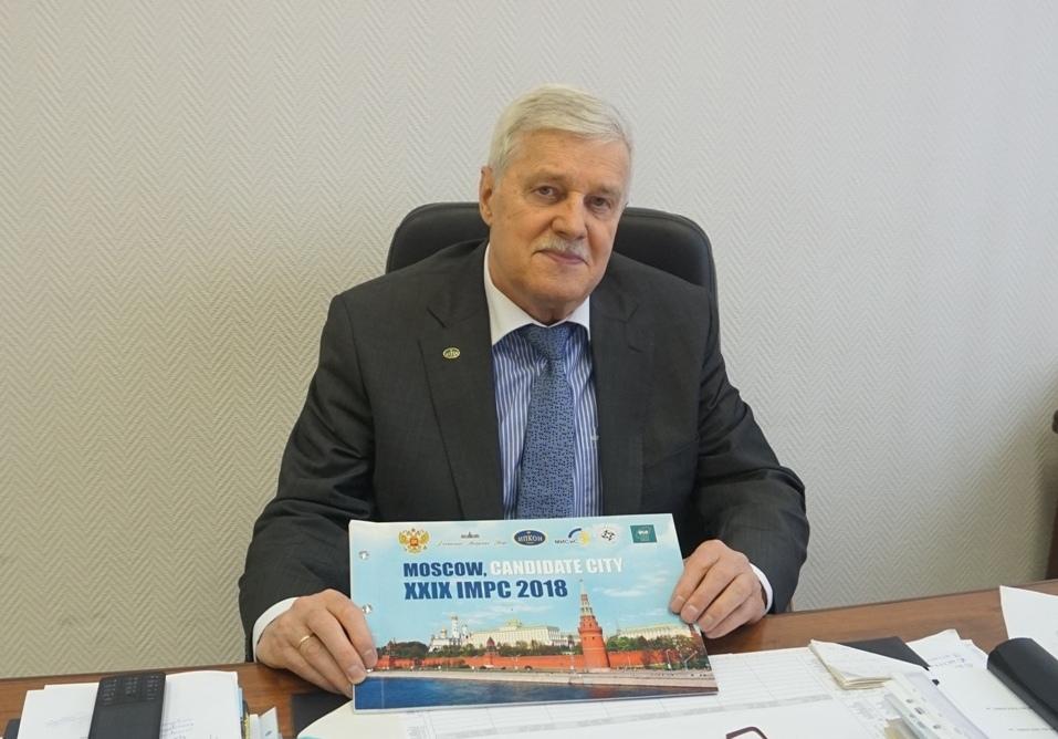 IMPC2018-1
